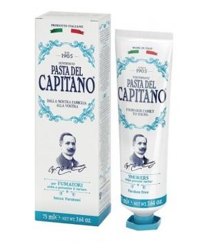Зубная паста для курильщиков Pasta del Capitano 25 мл
